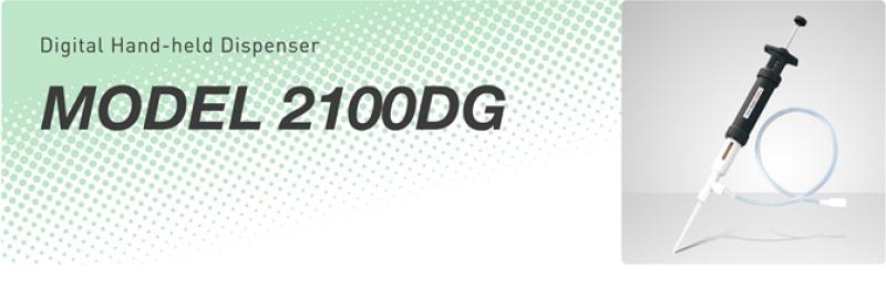 Dispenser MODEL 2100DG