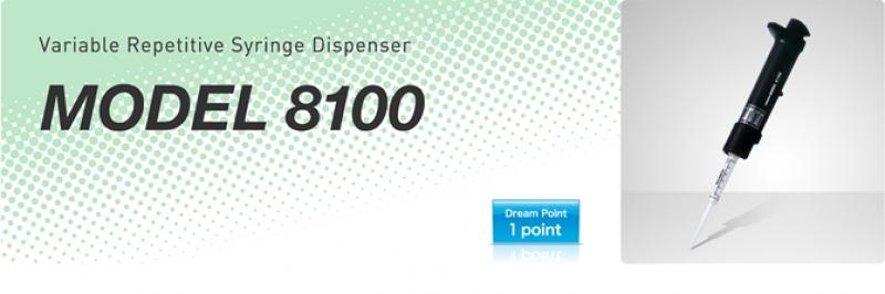 Dispenser MODEL 8100