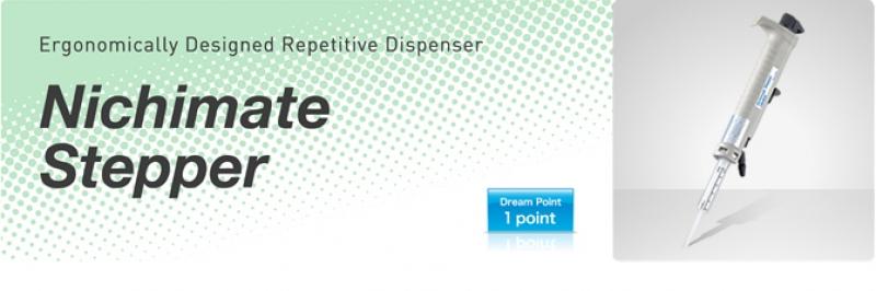 Dispenser Nichimate Stepper