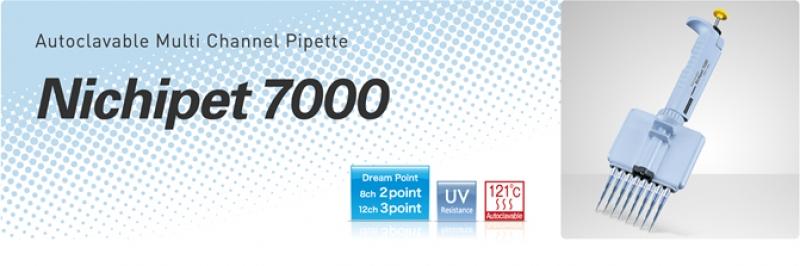 Micropipet Nichipet 7000