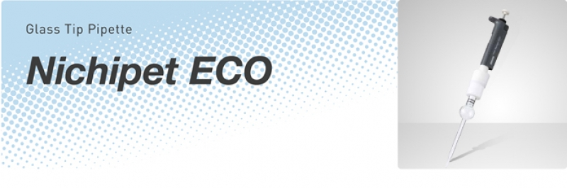 Micropipet Nichipet ECO