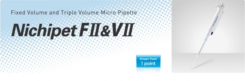 Micropipet Nichipet FII & VII